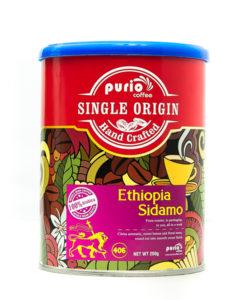 Sidamo Ethiopia PurioCoffee 1